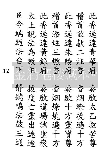 Page_012