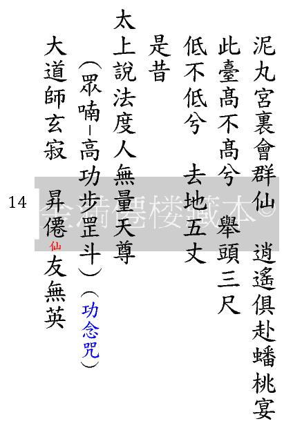 Page_014