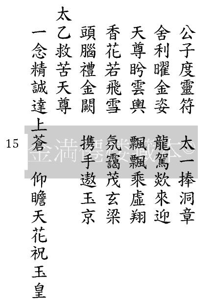 Page_015