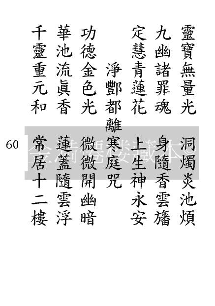 Page_060
