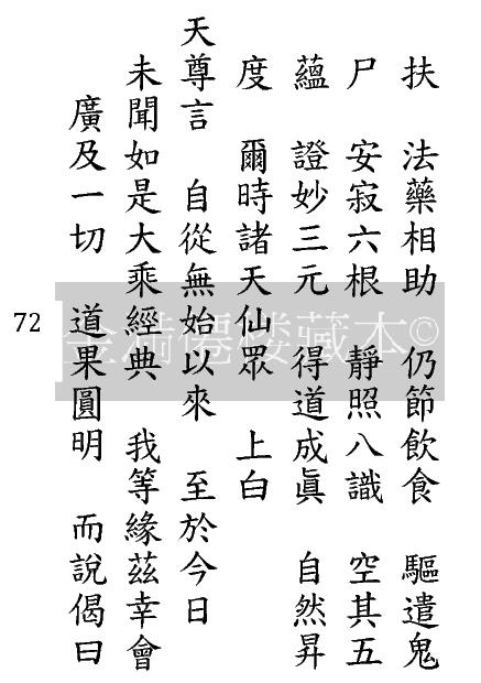 Page_072