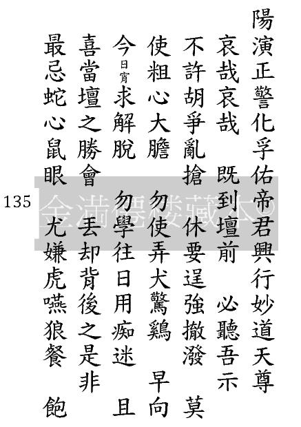 Page_135